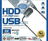 タイムリー GROOVY HDDをUSB IDE接続2.5/3.5/5.25
