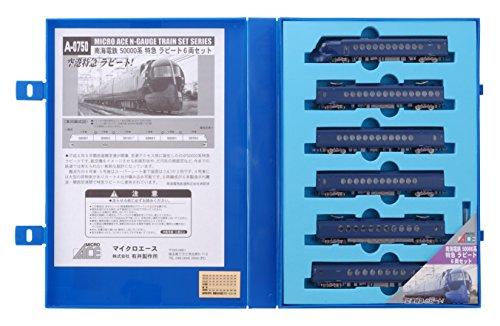 Nゲージ A0750 ナンカイ電鉄 50000系特急ラピート 6両セット