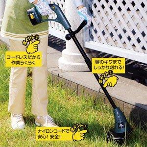 送料無料★お庭の隅々までしっかり雑草、芝刈り!『芝刈機クイックガーデンカッター』