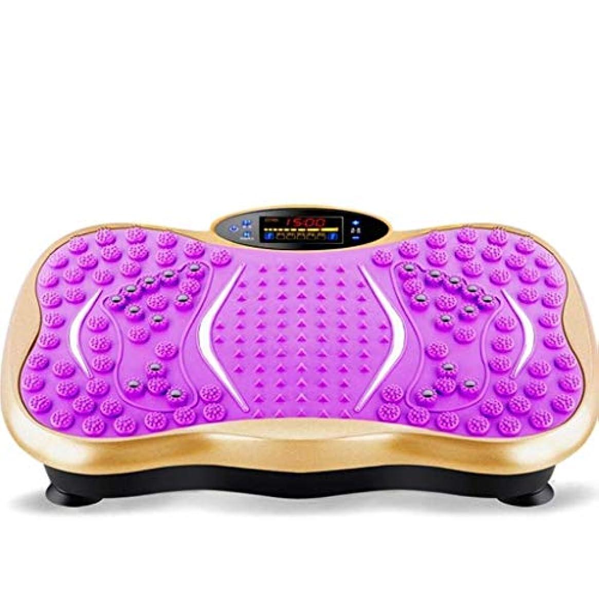まだら操縦する自伝減量機、減量マッサージ機、モーション振動成形機、家族に適したBluetooth音楽の5つのモード、ユニセックス振動トレーナー、減量 (Color : 紫の)