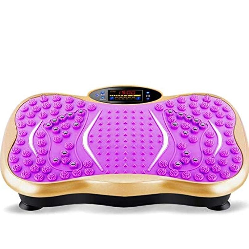 軍団魔法オセアニア減量機、減量マッサージ機、モーション振動成形機、家族に適したBluetooth音楽の5つのモード、ユニセックス振動トレーナー、減量 (Color : 紫の)