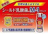 【60本】シールド乳酸菌M-1ドリンク 65ml