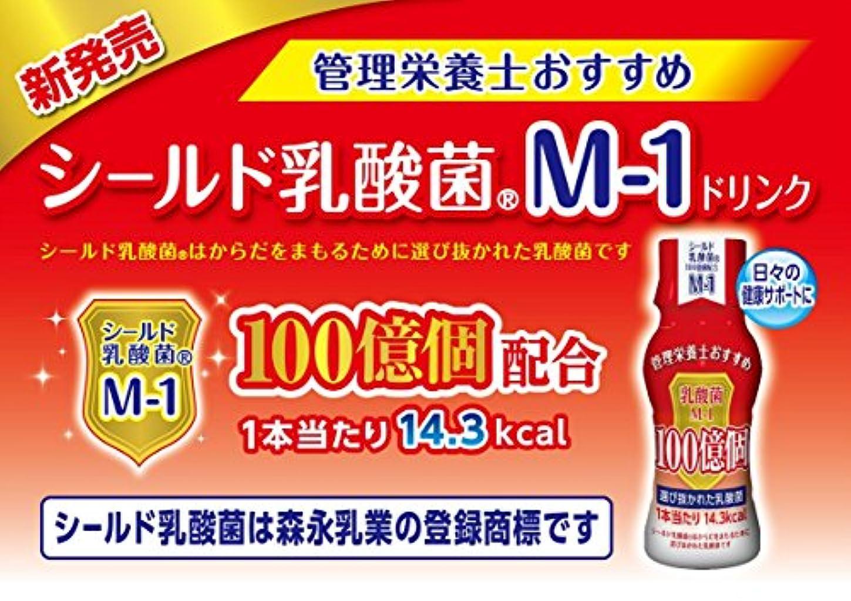 飢えたドナー割る【30本】シールド乳酸菌M-1ドリンク 65ml