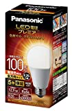 パナソニック LED電球 口金直径26mm プレミア 電球100形相当 電球色相当(12.9W...