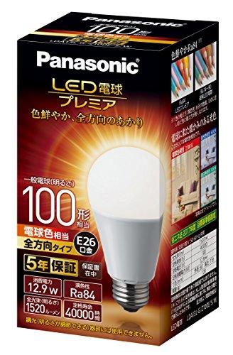 パナソニック LED電球 口金直径26mm プレミア 電球1...