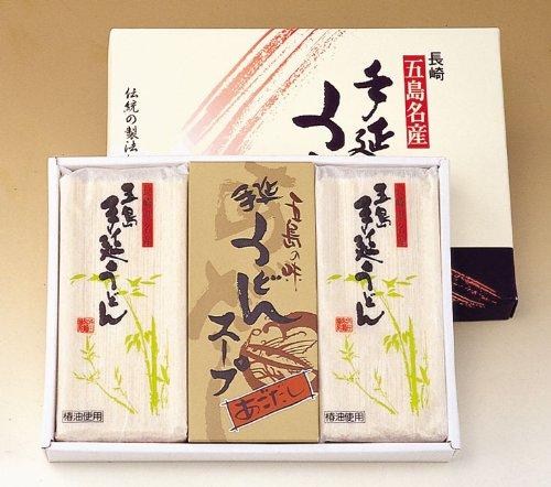 ますだ製麺 五島うどんセット (五島手延うどん 250g×5袋 うどんスープ 10g×15)