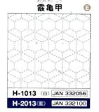 オリムパス 刺し子 キット 花ふきん 伝統柄 藍 H2013霰亀甲