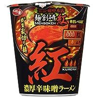 サッポロ一番 麺創研 紅 濃厚辛味噌ラーメン 紅 100g×12個