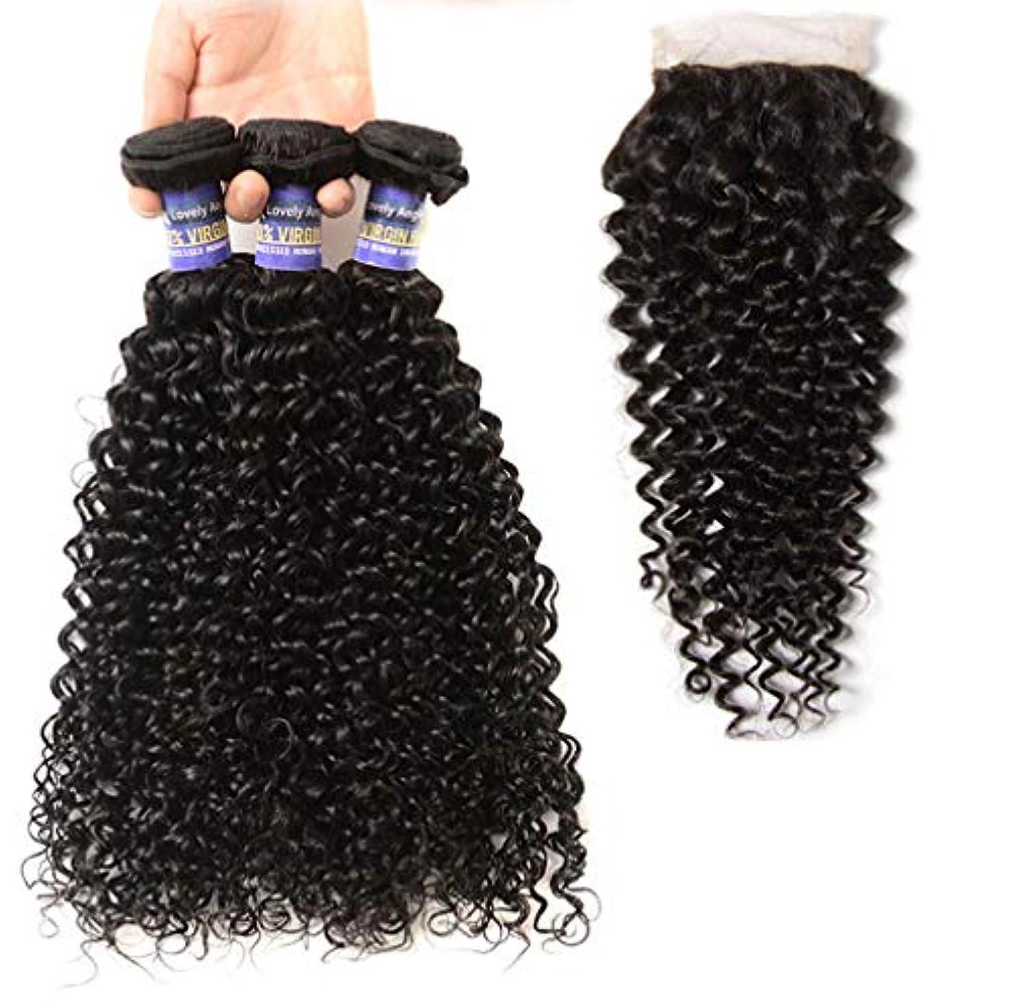 くそー美人コンピューターを使用する女性ブラジルのボディウェーブヘアバンドルバージンヘア100%未処理の二重横糸人間の髪の拡張子(3バンドル+レースクローズ)