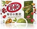 ネスレ日本 キットカット 毎日の贅沢 抹茶 ダブルベリー アーモンド 105g