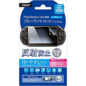 PlayStation Vita 用 液晶保護フィルム PCH-2000 対応 ブルーライトカット 反射防止 抗菌 GAFV-06