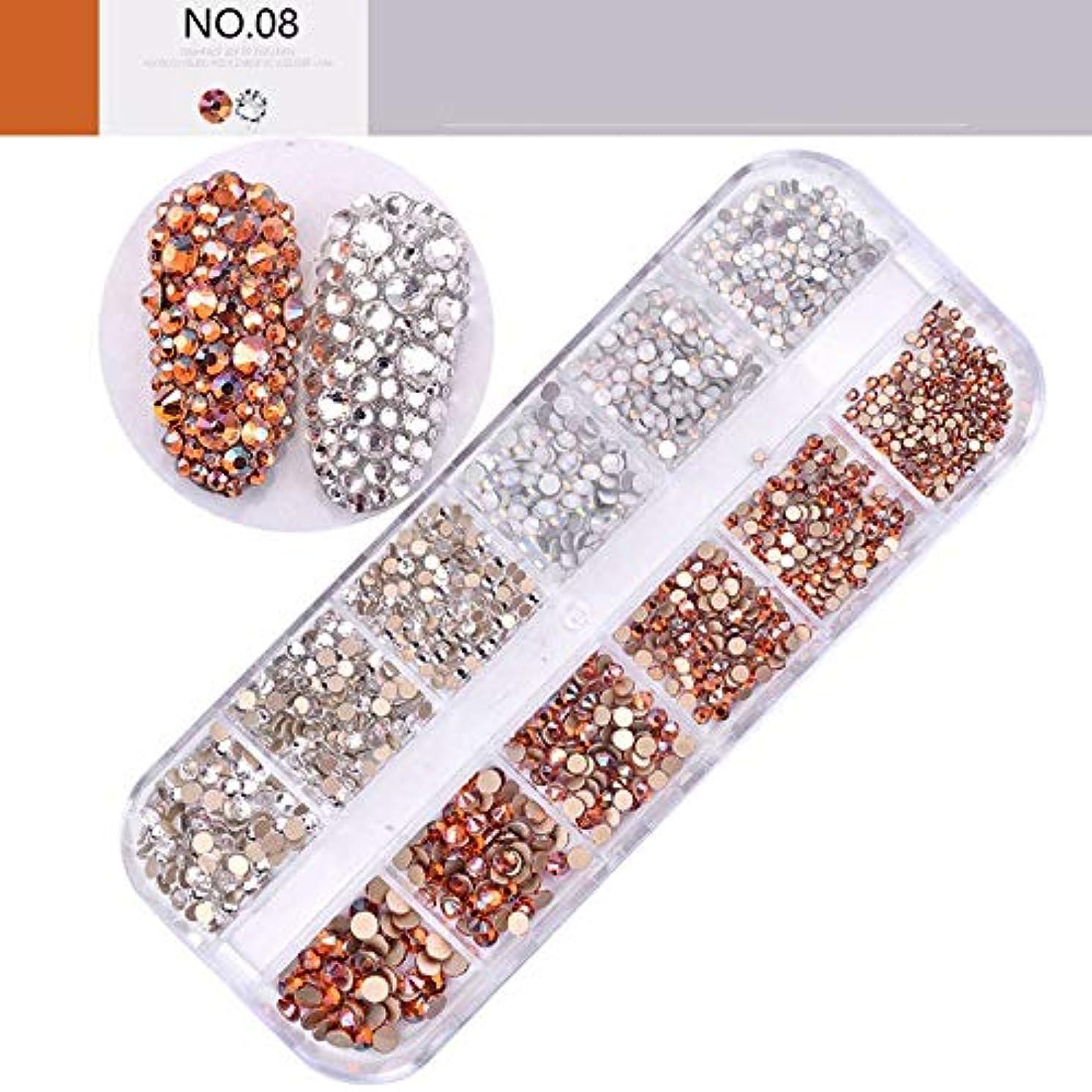 ヘア貝殻スローJiaoran 1セットdiyネイルアートラウンドクリスタルabビーズフラットバックガラスネイルグリッターラインストーンビーズマニキュア装飾ツール (Color : 8)