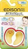 Best 赤ちゃんの歯ブラシ - KJC エジソンママ (EDISONmama) はじめて使う歯ブラシ 6ヶ月ごろから対象 Review
