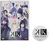 【Amazon.co.jp限定】舞台『K -MISSING KINGS-』DVD(オリジナル缶バッジ付)
