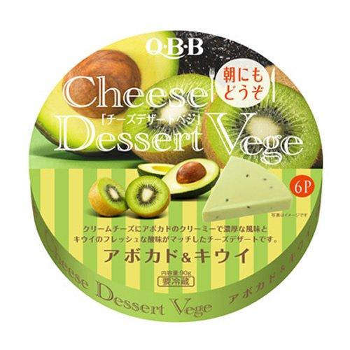 (クール便) QBB チーズデザート6P 6個セット (アボカド&キウイ)