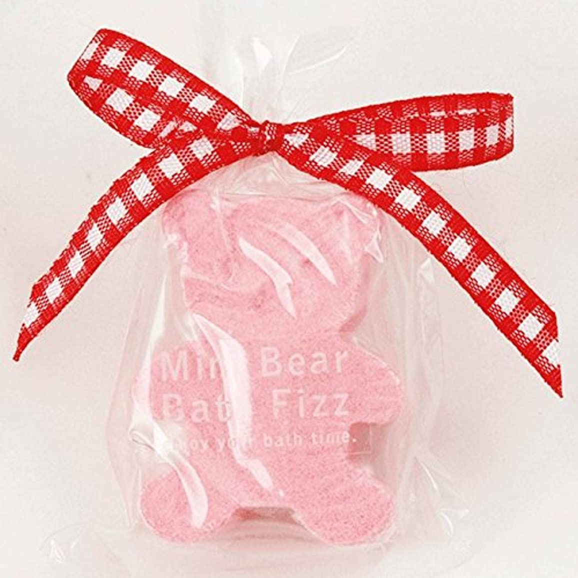 コンテンツ変わるマーカーミニベアdeバスフィズ(入浴剤のプチギフト)ピンク【結婚式 バスグッズ くま】