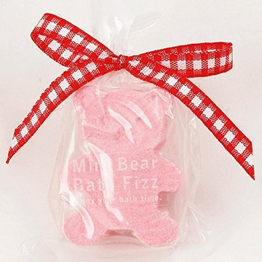 事瞑想的外側ミニベアdeバスフィズ(入浴剤のプチギフト)ピンク【結婚式 バスグッズ くま】