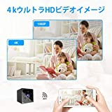 小型カメラ WiFi 4K HD高画質超小型スパイ隠しカメラスマホ対応Wifi長時間録画録音ワイヤレス監視カメラ電池式ミ…