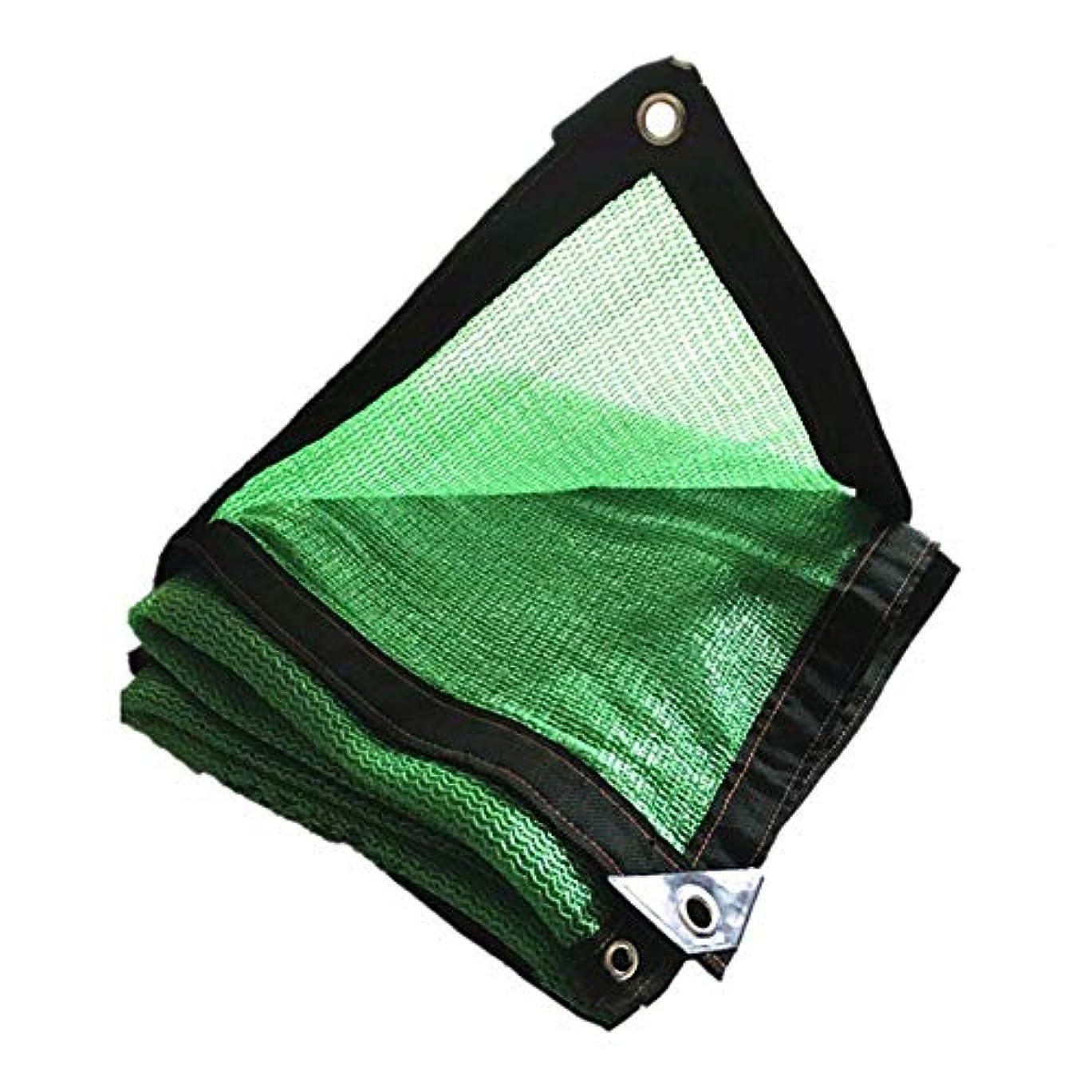中断洗う投げ捨てる迷彩ネットシェードネット シェードネット、日除け、日焼け止めメッシュ、キャノピーテント生地タープセイル、UV耐性保護に適してプライバシー、複数のサイズ、緑 2x3mマルチサイズオプション (サイズ さいず : 2*8M)