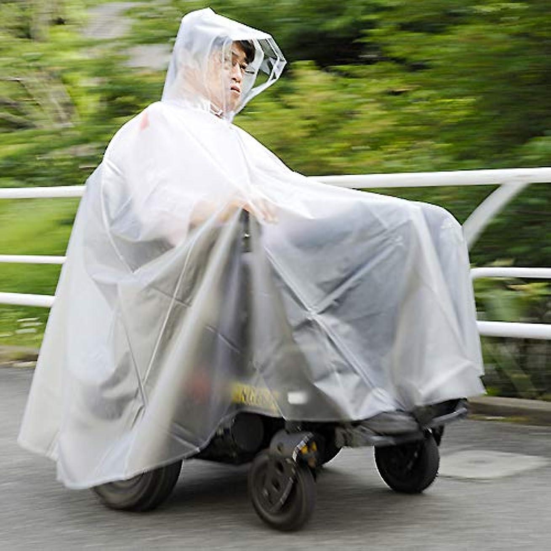 静的キャンセル探検ピロレーシング電動車椅子レインコート (クリアー/グレー)