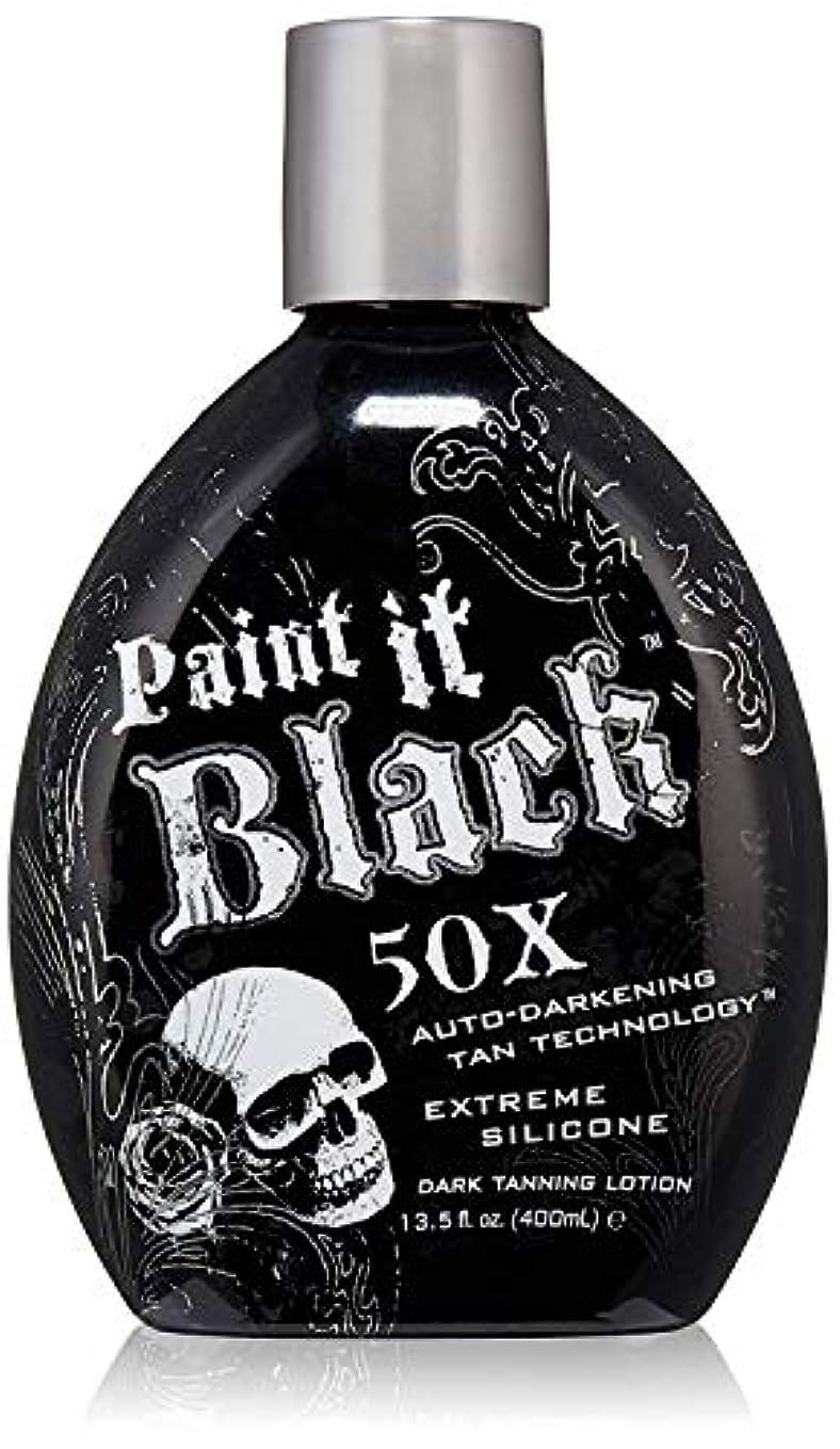 正しく遠え大洪水Paint it Black Dark Tanning Lotion 13.5