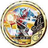 仮面ライダー ブットバソウル/DISC-SP087 仮面ライダービルド ラビットタンク スパークリングフォーム R6