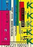 2015-2016 Concert KinKi Kids[DVD]