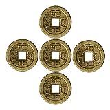 (ステキ ライフ)Suteki Life 風水 中国古銭 コイン 掛物 お守り 護符 5個入り (¥ 345)