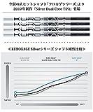 三菱レイヨン KUROKAGE Silver Dual-Core TiNi (クロカゲシルバー デュアルコア) ウッド用カーボンシャフト (USA直輸入品) 50/X
