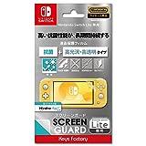【任天堂ライセンス商品】SCREEN GUARD for Nintendo Switch Lite(抗菌+高光沢・高透明タイプ)