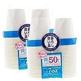 紙コップ 暮らし良い品 ペーパーカップ 衛生的で保管に便利 業務用 50個入×2個パック×36セット 計3600個 ケース販売 ホワイト 205ml