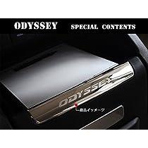 ■OD025■ODYSSEY オデッセイRC1/RC2 ホルダーガーニッシュ
