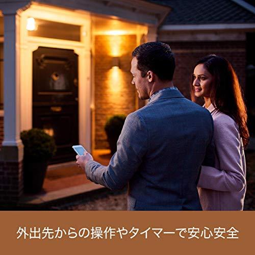 『【アウトレット品】Philips Hue ホワイトグラデーション シングルランプ(電球色~昼光色) 3個セット  E26スマートLEDライト3個  【【Amazon Echo、Google Home、Apple HomeKit、LINE対応】』の5枚目の画像