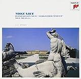 モーツァルト : ピアノ・ソナタ第11番イ長調K.331「トルコ行進曲付」