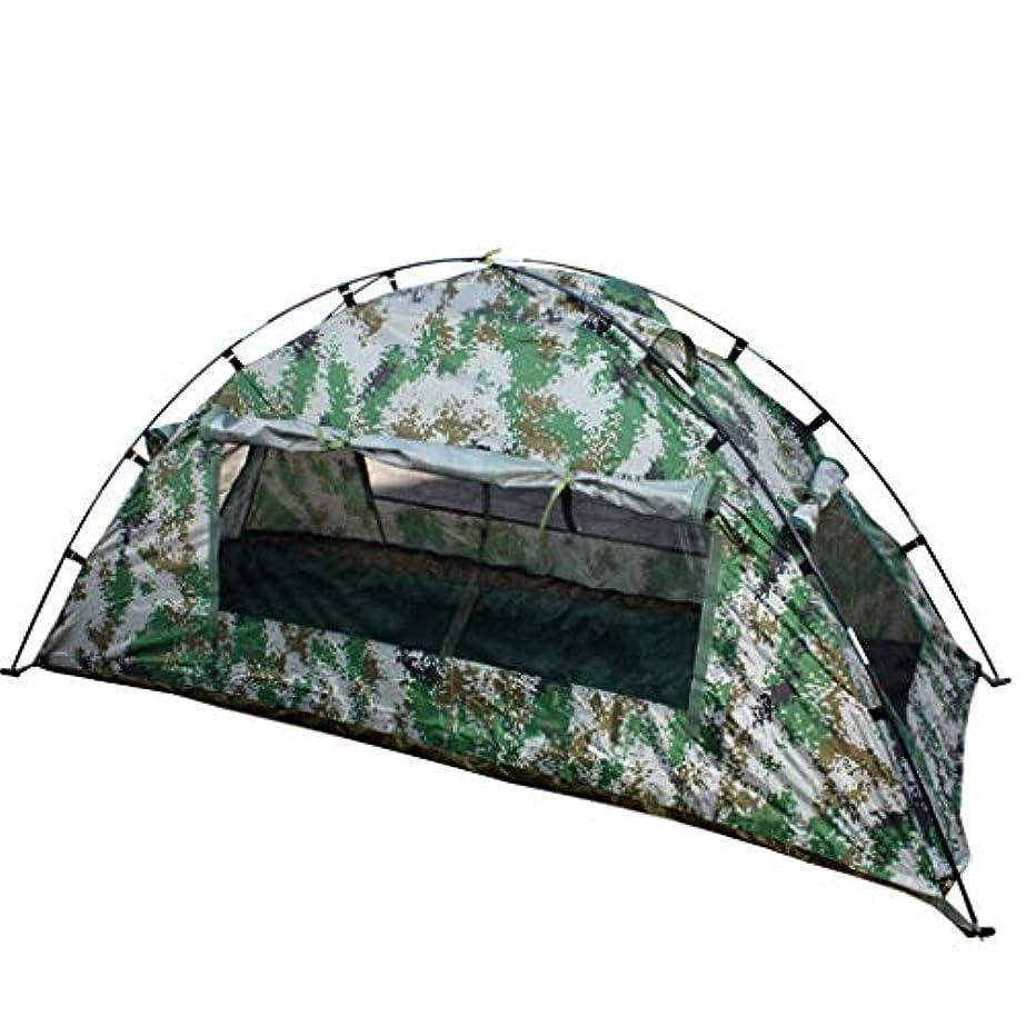 捧げるボーナスわずかに屋外オックスフォードシェードネット レインコートタイプのシングル兵士テントは、デジタル迷彩の単一の兵士のテントは、デジタル迷彩の単一の兵士のテントの迷彩テントは、屋外の乗馬のための防水オックスフォードファブリックのFRPのサポート