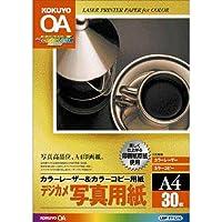 コクヨS&T カラーLB&コピー<デジカメ写真>A4 30枚×5