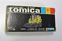 トミカ 黒箱 37 トヨタ ジョブサン SDK8 日本製