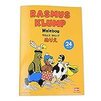 ラスムスクルンプ ぬりえ 北欧雑貨 デンマーク クマのキャラクター 北欧 B5サイズ 24ページ