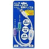 ルートアール USB-PS/2 変換ケーブル RC-U2MK 画像