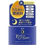 日亚: 资生堂(Shiseido) 专科 perfect gel 夜间保湿修复面霜 100g ¥60