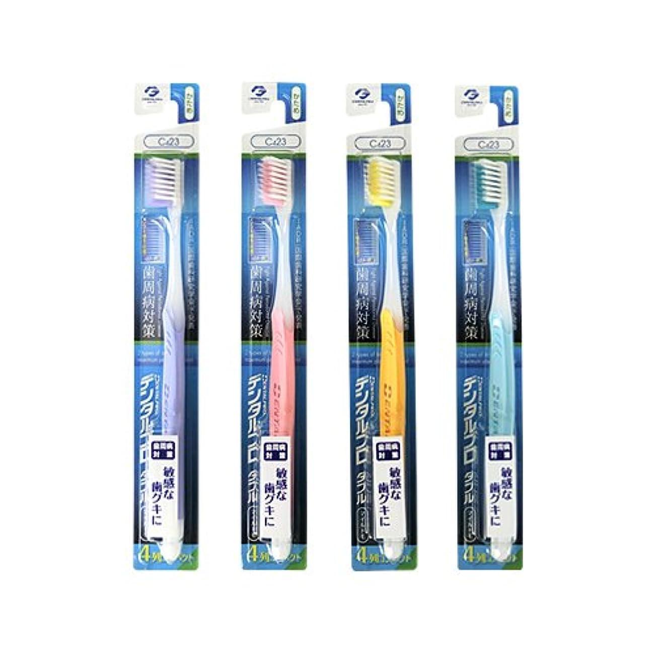 中性冷蔵庫区別デンタルプロ ダブル マイルド 4列 歯ブラシ 1本 (かため, カラー指定なし)