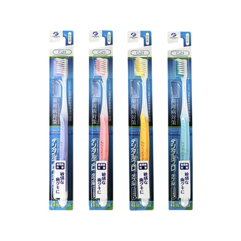 ブラウザ法的いくつかのデンタルプロ ダブル マイルド 4列 歯ブラシ 5本 (かため, 色はおまかせ)