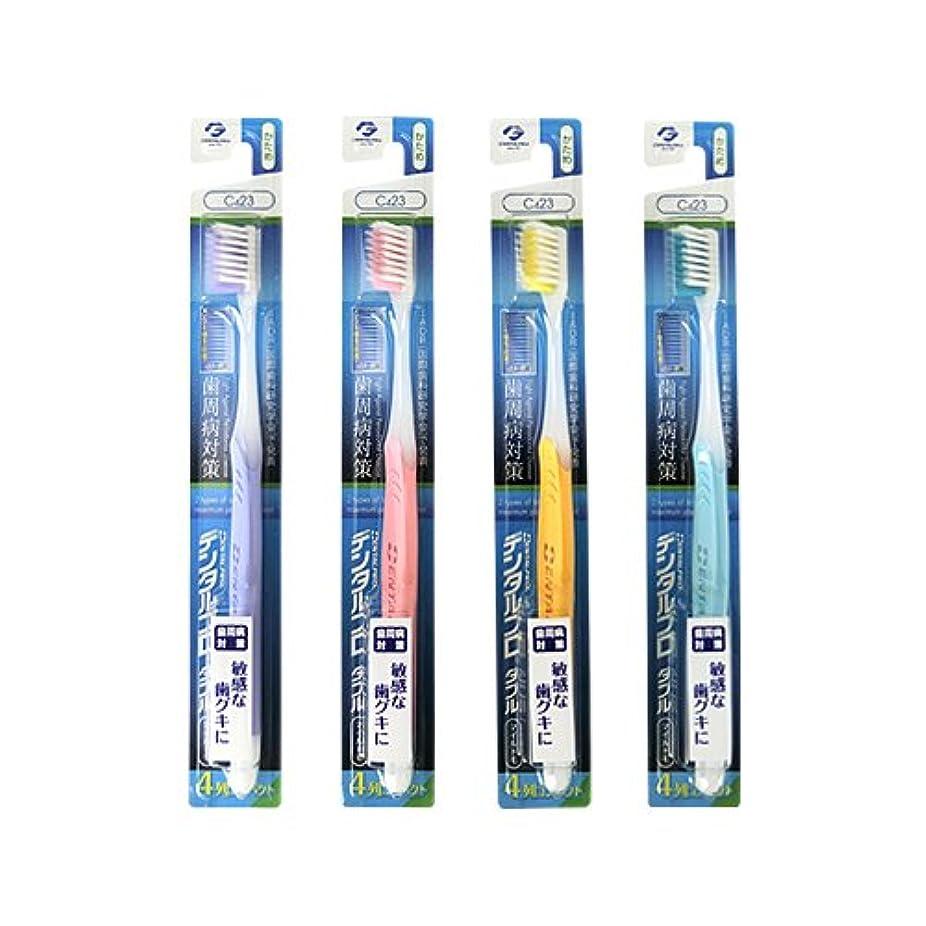 エンジニアリング後方感動するデンタルプロ ダブル マイルド 4列 歯ブラシ 5本 (かため, 色はおまかせ)