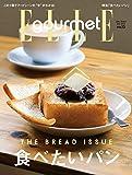ELLE gourmet(エル・グルメ) 2019年5月号 (2019-04-05) [雑誌] ELLE gourmet(エル・グルメ)