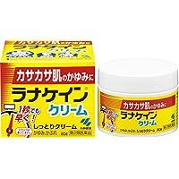 【第2類医薬品】ラナケイン クリーム 80g