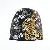 華鳥風月[かちょうふうげつ] 虎桜 刺繍 和柄ニット帽/ワッチキャップ/帽子/343922--ブラック--FREE