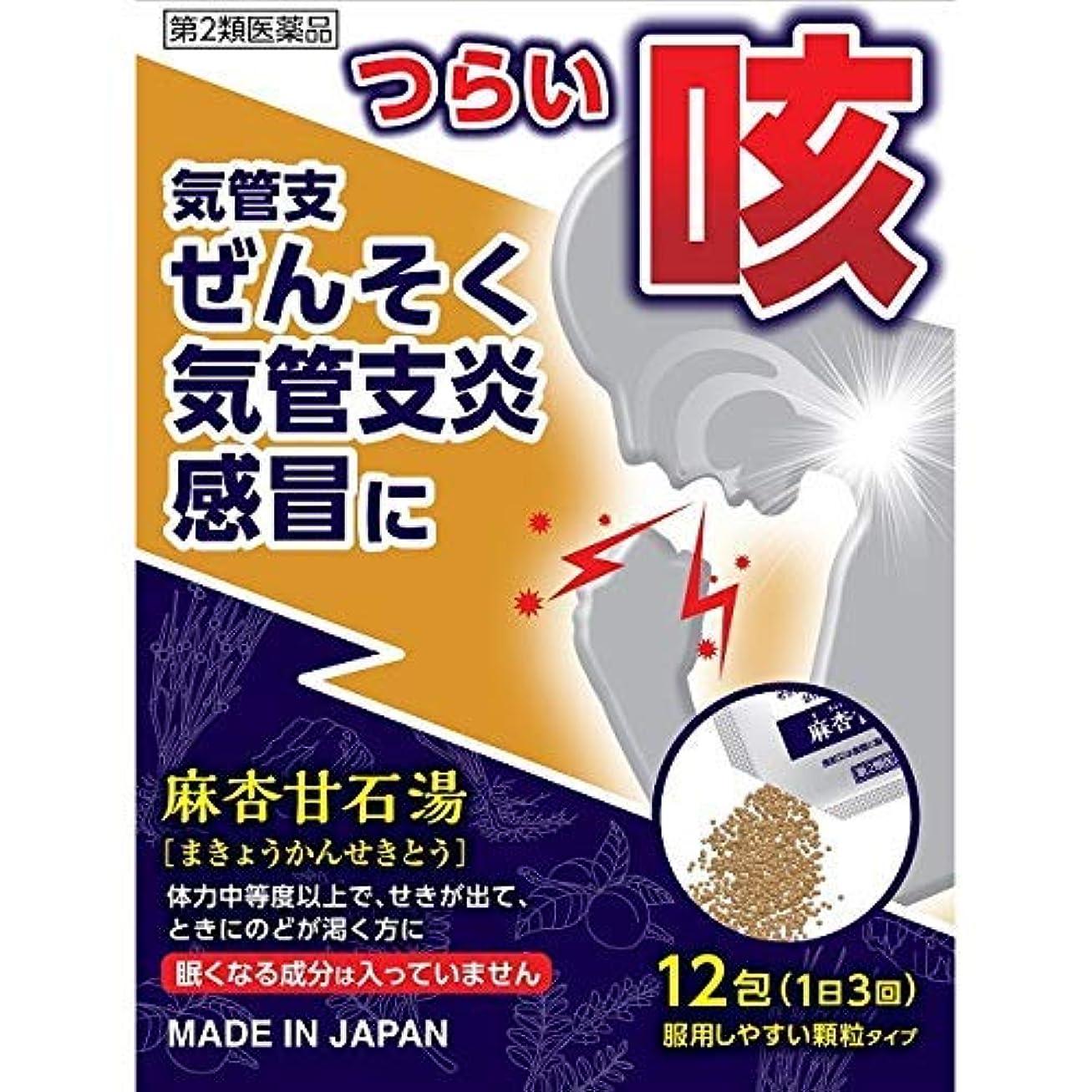 目覚める薄暗いマオリ【第2類医薬品】JPS漢方顆粒-48号(麻杏甘石湯) 12包 ×3