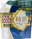 【医薬部外品】 薬用太陽のさちEX 柿渋コンディショナーインシャンプー 大容量 詰替え用 1000ml