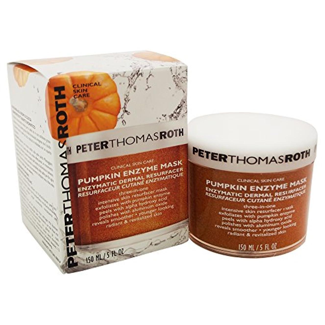 粘液スリットゴージャスPeter Thomas Roth Pumpkin Enzyme Mask (並行輸入品) [並行輸入品]