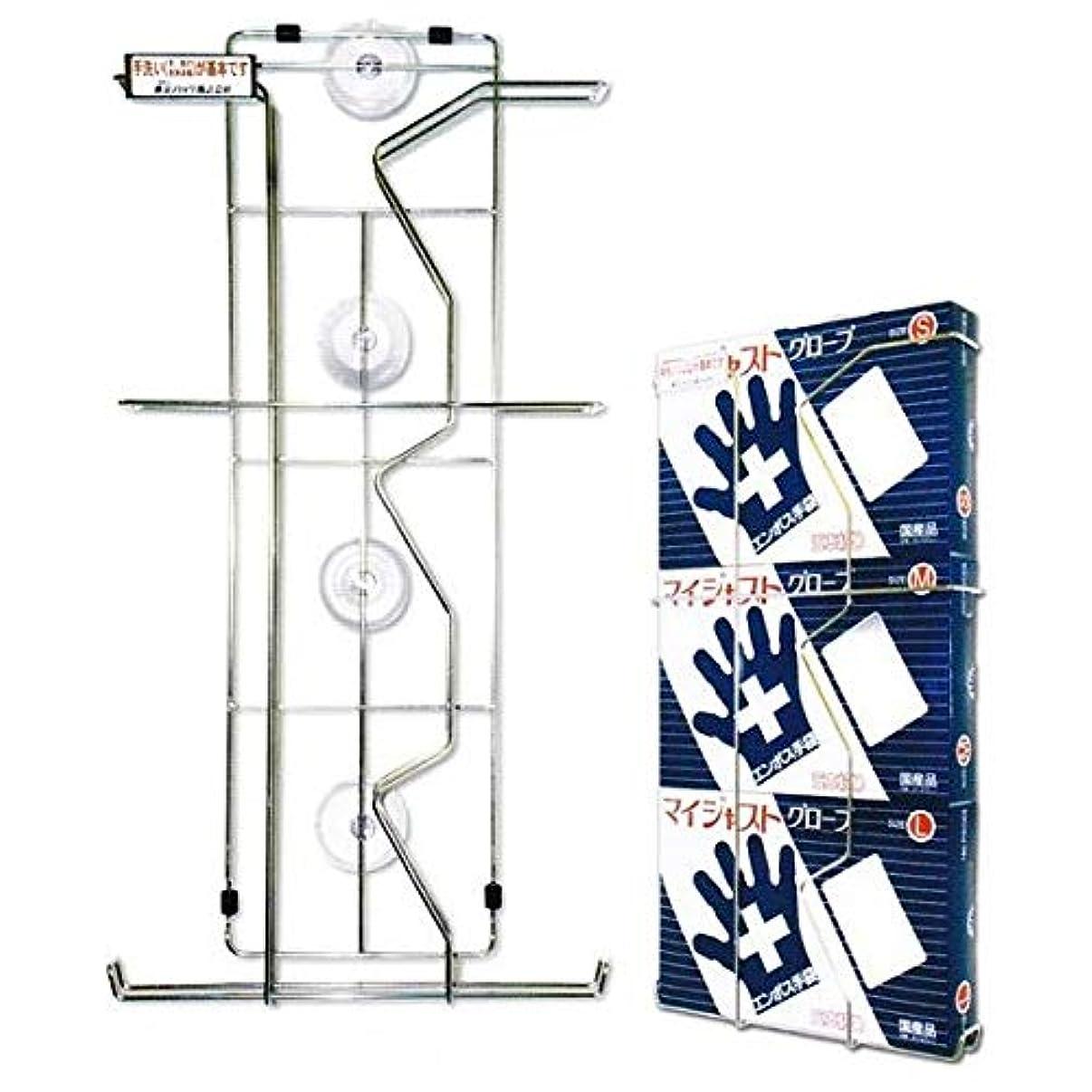 きょうだい蒸気解説エンボス手袋化粧箱 専用ハンガーD型 東京パック